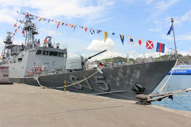 錦江級巡邏艦615